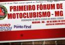 1º Fórum do Motoclubismo Mineiro